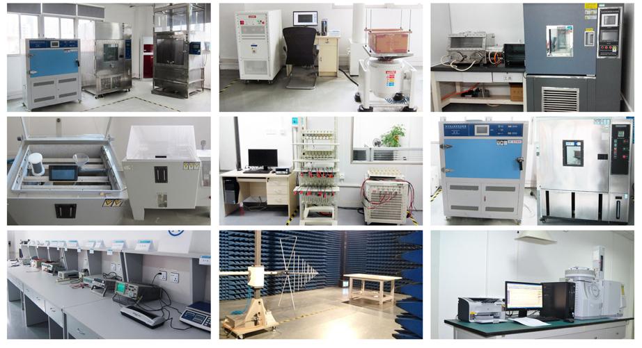 CE认证机构,CE认证实验室